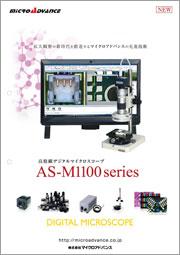 AS-M1100